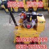 供应TY-18A手扶单轮汽油压路机