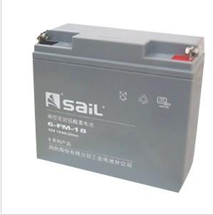 供应风帆蓄电池 6-GFM-12阀控式铅酸免维护蓄电池 现货