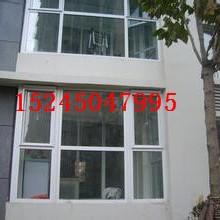 供应哈尔滨塑钢门窗维修信誉好的企业 专业维修窗户漏风 换胶条合页把手