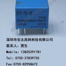 供应用于OA设备 家用电器 工业用机械的SY-5-K富士通继电器G6K-2G-Y-DC5V图片
