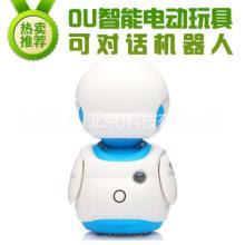 供应早教机早教机器哦优机器人智能玩具电动机器人玩具可对话机器人玩具图片