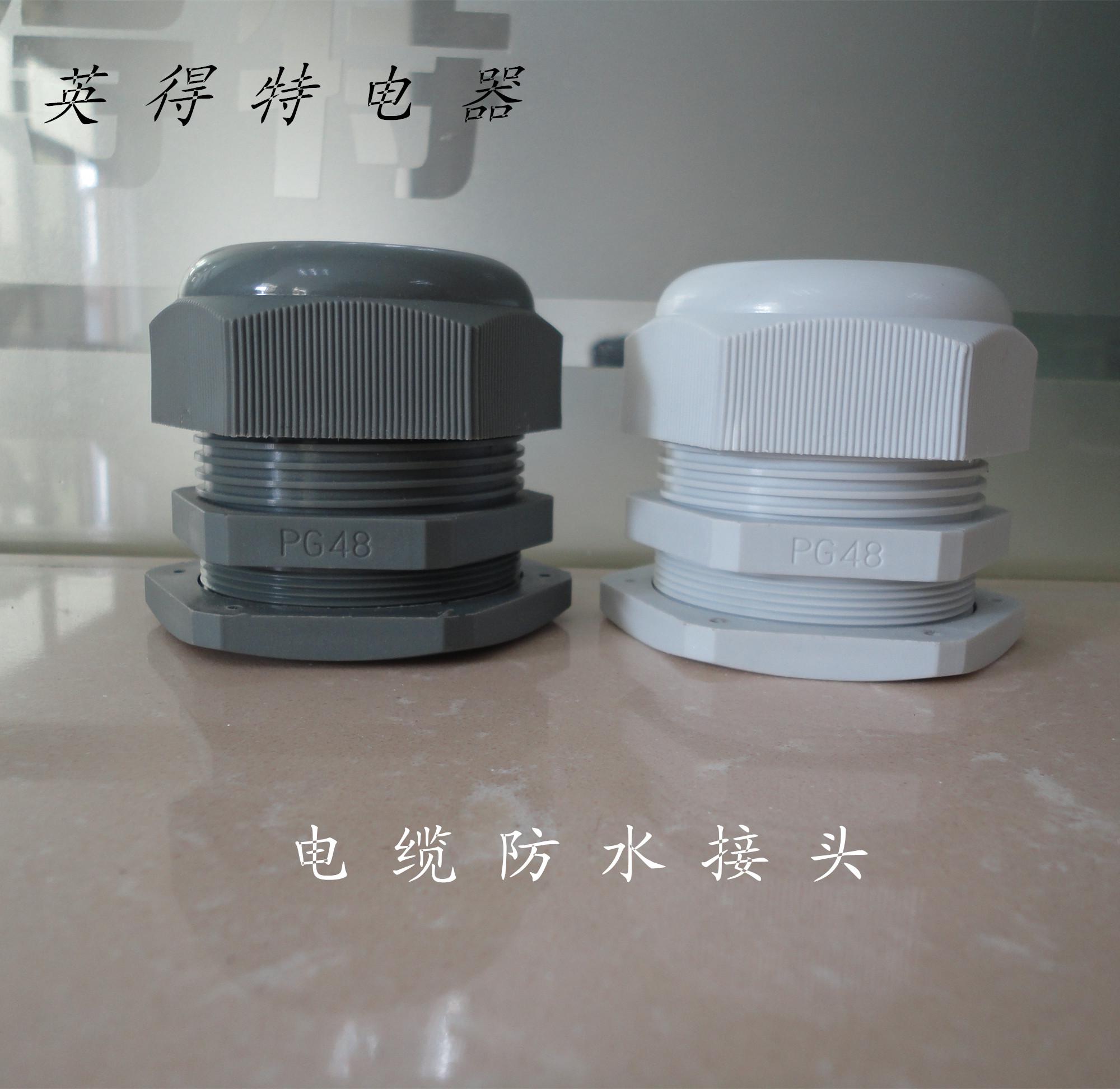 供应用于电机|电表箱|接线盒出线口的塑料电缆接头