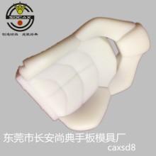 手板3D打印模型 工业设计手板3D打印模型 手板模型设计公司 手板模型设计制作批发