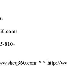 供应用于传输信号的RHINO 电源模块 PSM24 600S