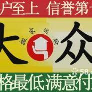 广州番禺搬家 广州番禺搬家公司图片