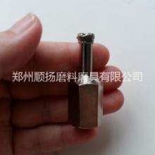 供应郑州顺扬磨具专业生产石材开孔用电镀金刚石背栓钻头,大理石钻孔专用钻头批发
