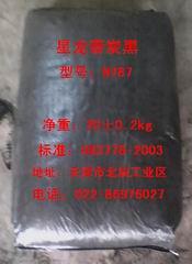 天然气半补强炭黑N787,厂家,报价,用途【天津星龙泰化工产品科技有限公司】