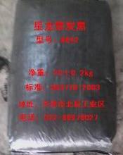 供应用于橡胶的通用炭黑N660