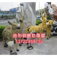 供应玻璃钢动物雕塑