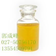 供应用于烟用香精的4-氧代异佛尔酮  价格低,质量好