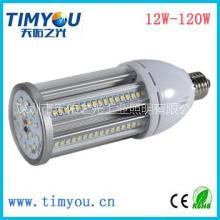 供应深圳21w玉米灯LED玉米节能灯批发