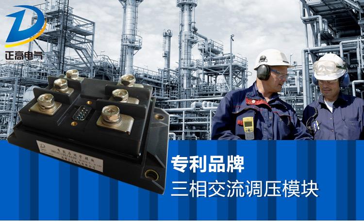 淄博正高电气可控硅晶闸管供应移相触发板用于电源控制的三相交流调压