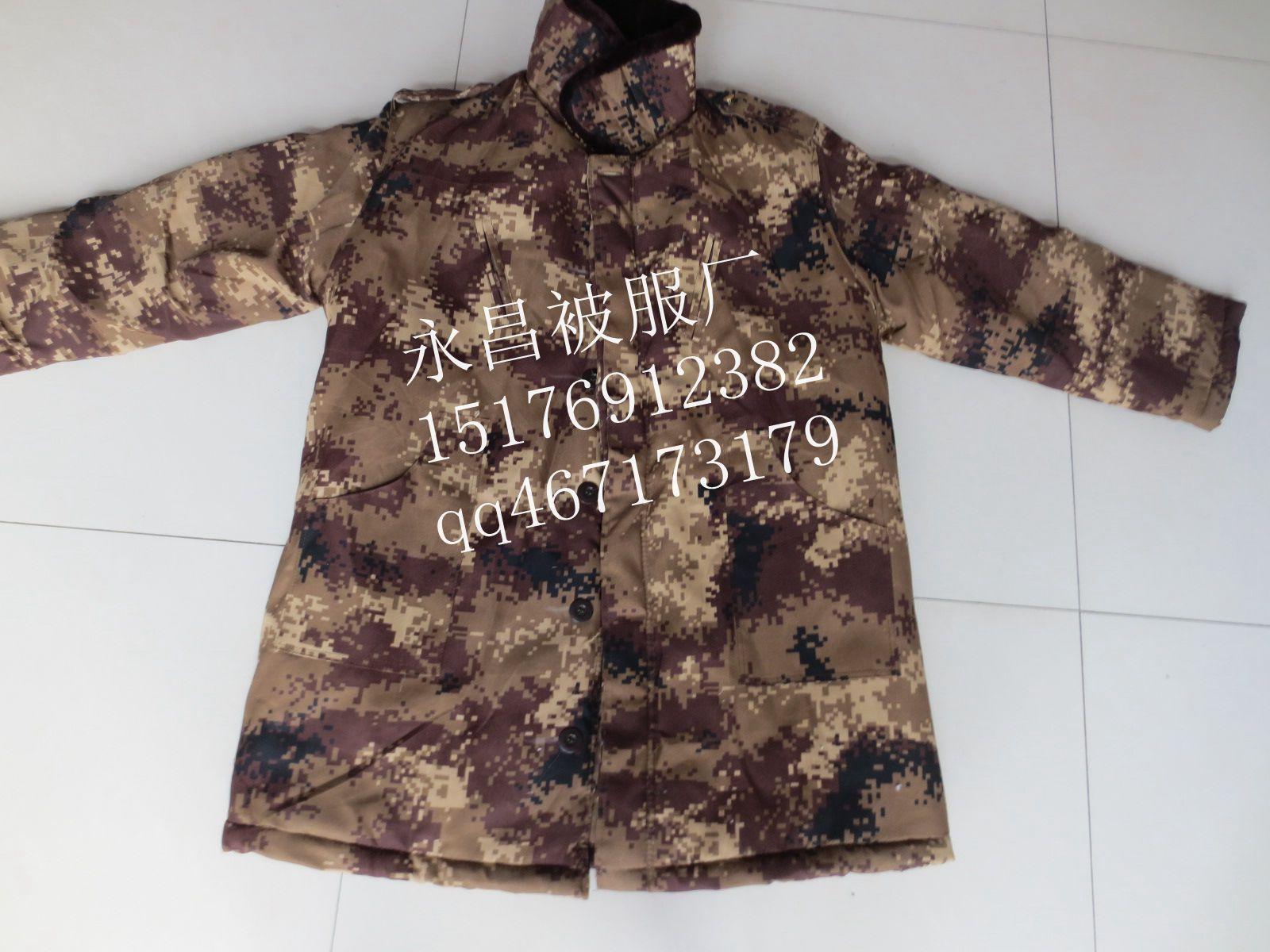 男士防寒荒漠大衣销售