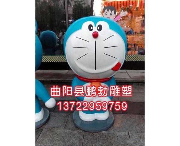 机器猫销售