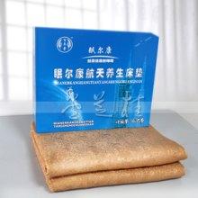 供应健康舒适眠尔康床垫,养生功能眠尔康床垫老人礼品必选批发