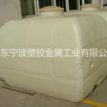 供应广东江西浙江远东直销塑胶储罐、PE桶槽、运输槽、批发