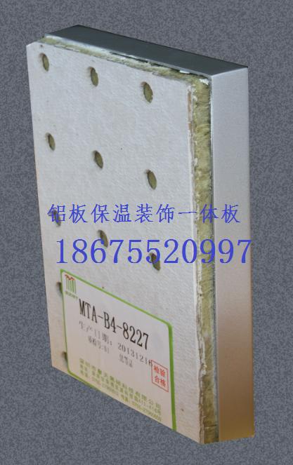 供应外墙新型保温材料UV转印岩棉一体板,饰面镜面效果高档装饰保温一体板