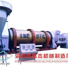 供应用于生产有机肥的小型鸡粪烘干机价格,小型鸡粪干机批发