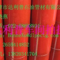 供应2-7/8EUEN80油管接箍,天津接箍价格,接箍厂家天津
