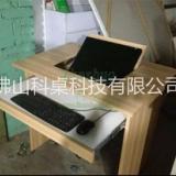 供应翻转电脑桌 学生单人翻转桌 培训中心翻转电脑桌