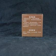 供应用于艾灸的厂家供应批发艾和堂单孔竹制艾灸盒批发