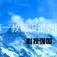 山西五岳鑫网上阅卷系统,电脑阅卷