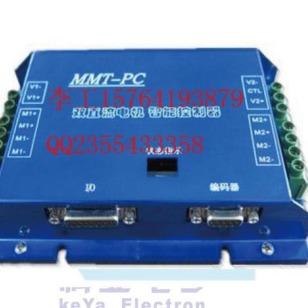 48v带电子差速的双电机驱动器-济南科亚|双电机独立控制器批发