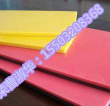 供应用于防水防渗的LDPE防水板批发