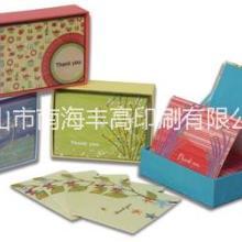 供应用于纸的彩色印刷贺卡印刷服务批发