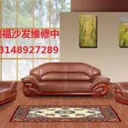 广州沙天河区发翻新换皮、专业换布图片