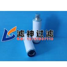 供应D65B大连莱宝真空泵油雾过滤器产品厂家批发