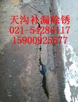 上海申江南路防水补漏沪南公路做