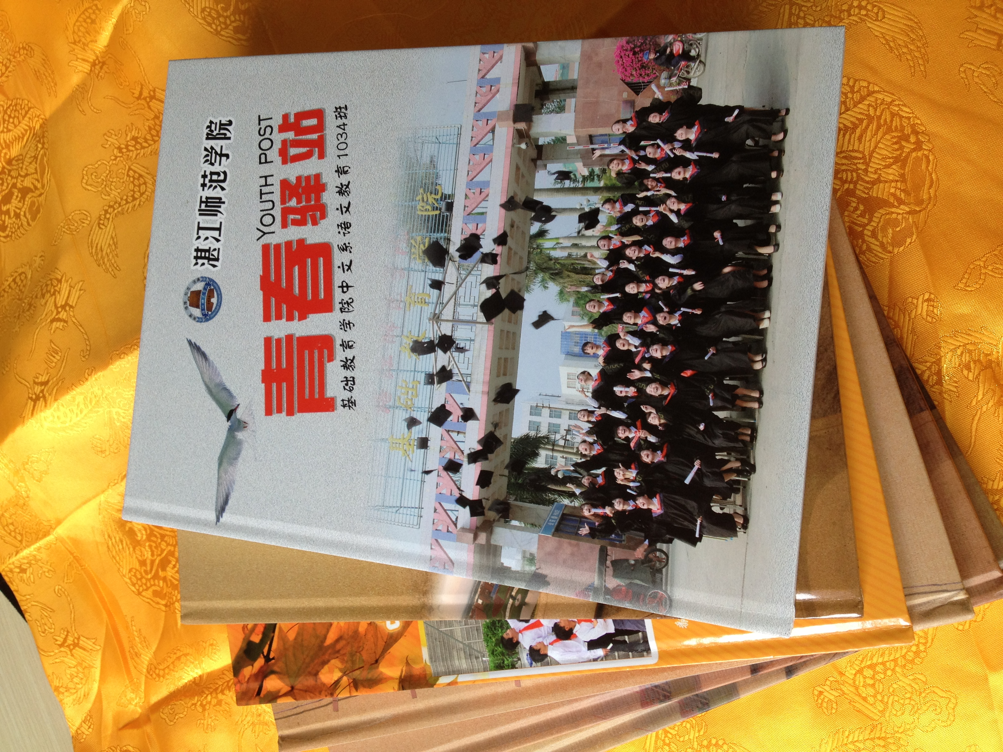 广州大学城附近的个性化毕业相册印制/DIY相册印制/加厚相册印制