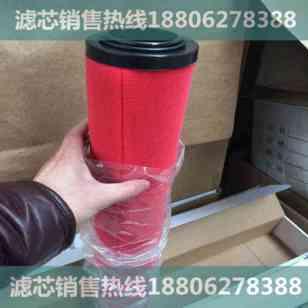 【K430AAR滤芯】杭州山立滤图片