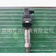 低中高差压变压器WX-20压力变图片