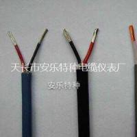 计算机用屏蔽电缆供应商 安微计算机用屏蔽电缆报价 计算机屏蔽电蔽