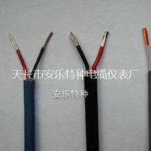 安徽电线电缆生产厂家,安徽电线电缆报价,安徽电线电缆批发