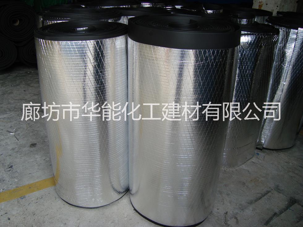 供应华能橡塑保温板,阻燃橡塑海绵制品,空调保温板