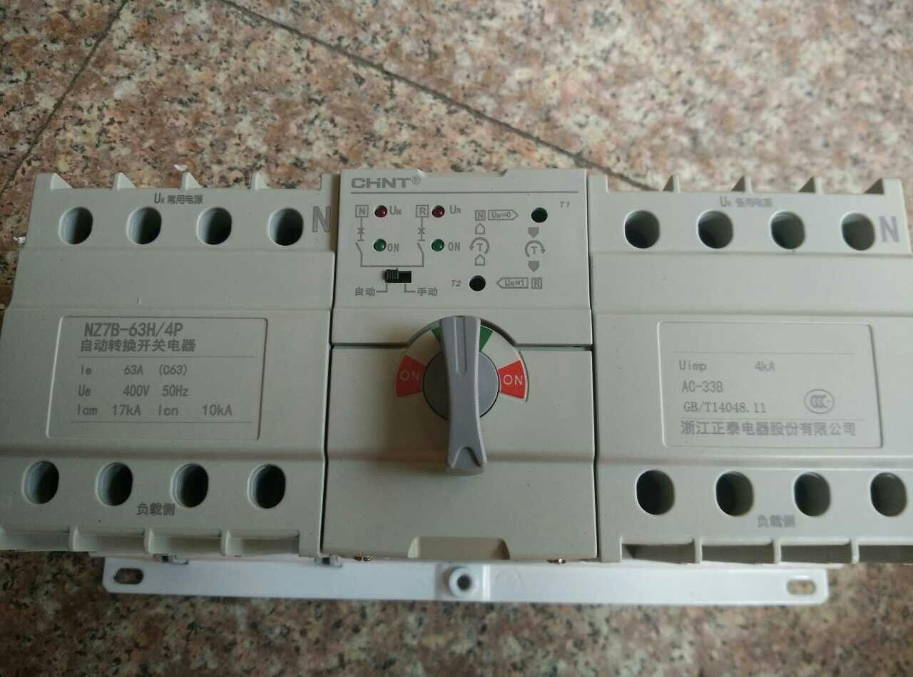 供应正泰nz7双电源nz7-800自动切换开关