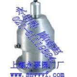 供应TQF油罐呼吸阀