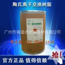 供应用于制取纯水的MR-450抛光树脂陶氏树脂MR450阴阳混床树脂图片