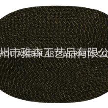 供应餐垫隔热垫|杯垫编织| 椭圆形餐垫 YS-PP2035OV