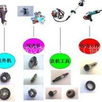 上海冈本机器人齿轮价格