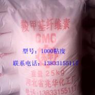 最受欢迎的羧甲基纤维素钠醚cmc图片