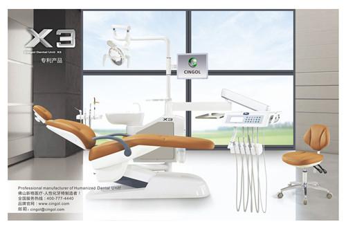 供应供应安徽新格人性化牙科椅X3、佛山新格医疗牙科综合治疗机热销机型、广东厂家、牙科器械设备牙科椅