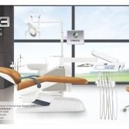 供应吉林新格人性化牙科椅X3图片