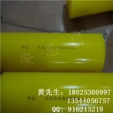 供应抗张强度抗撕裂强度高聚氨酯棒,优力胶、弹簧胶,PU棒,吸震,减震,耐磨,密封PU板图片