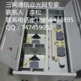 供应三网合一分纤箱_光纤分纤箱