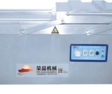 供应用于铝的食品包装机械