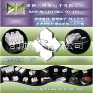 深圳凯顺电子专营各品牌配线器材图片